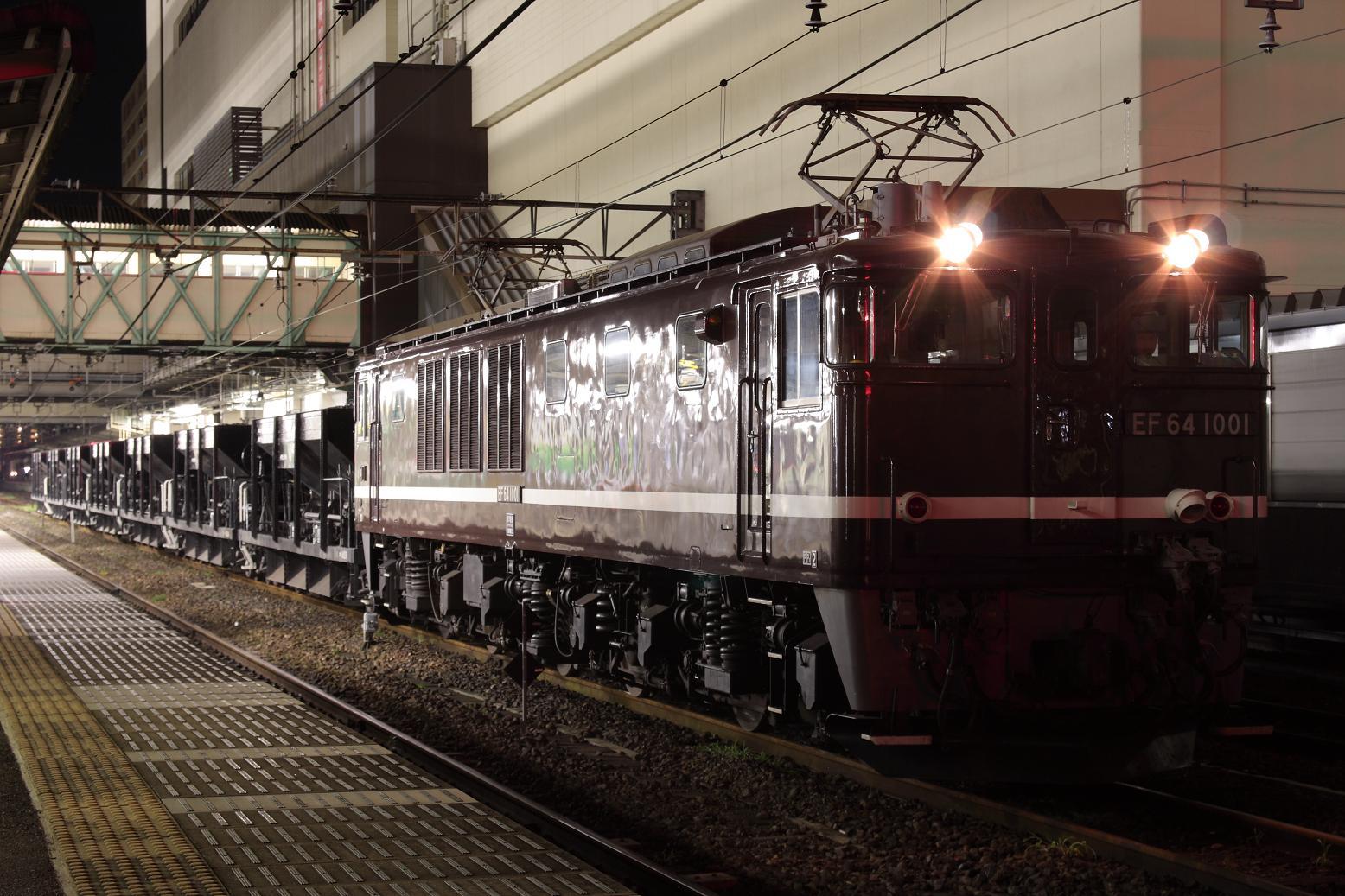 工9791列車