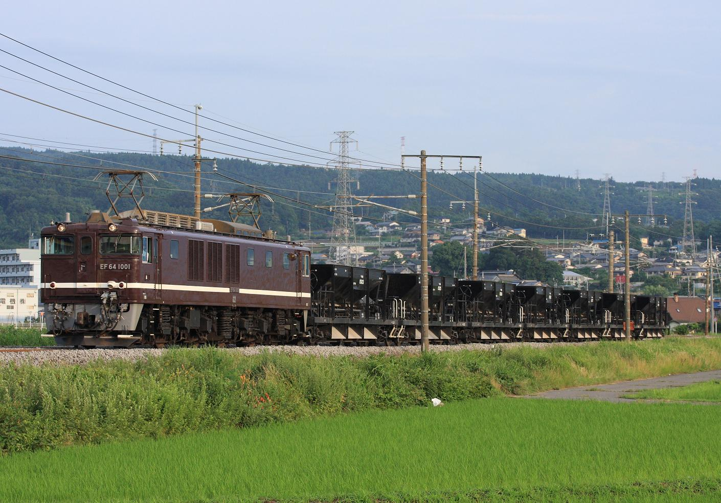 工9790列車
