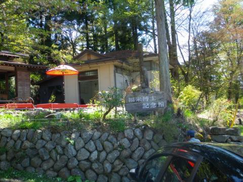 fukurai001.jpg