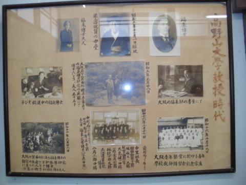 fukurai004.jpg