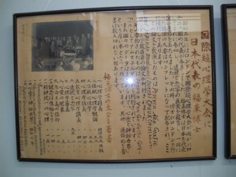 fukurai005.jpg