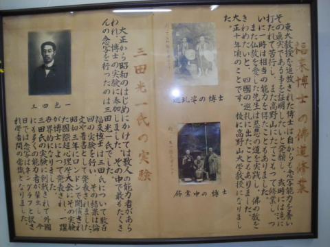 fukurai006.jpg