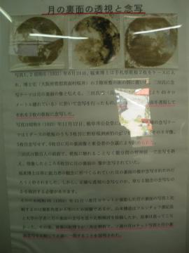 fukurai007.jpg