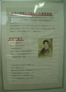 fukurai008.jpg