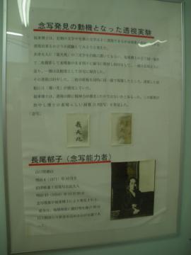 fukurai009.jpg