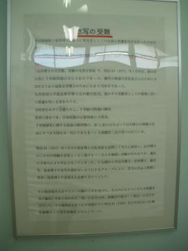 fukurai010.jpg
