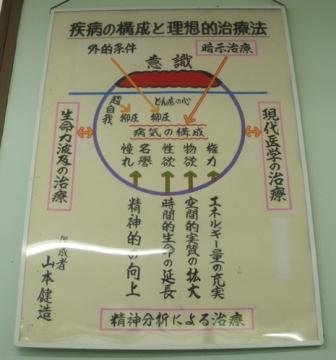 fukurai013.jpg