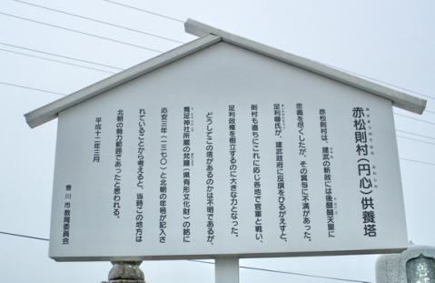 zenjuji02.jpg