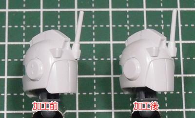 hguc-gm2-140118-02.jpg
