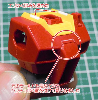 hguc-gm2-140118-04.jpg