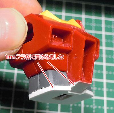 hguc-gm2-140118-05.jpg