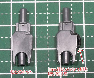 hguc-gm2-140119-05.jpg