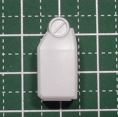 hguc-gm2-140119-08.jpg