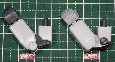 hguc-gm2-140119-15.jpg