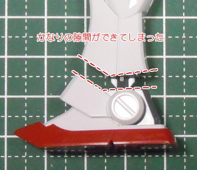hguc-gm2-140206-09.jpg
