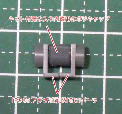 hguc-gm2-140206-10.jpg