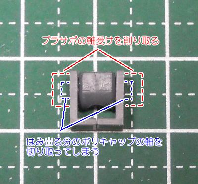 hguc-gm2-140206-11.jpg