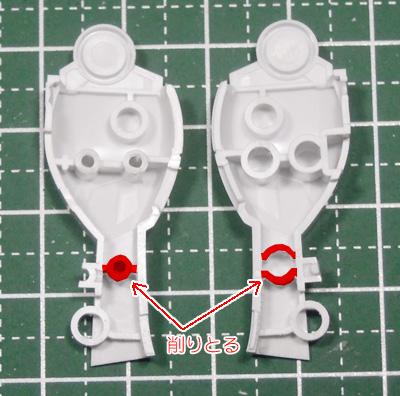 hguc-gm2-140206-14.jpg