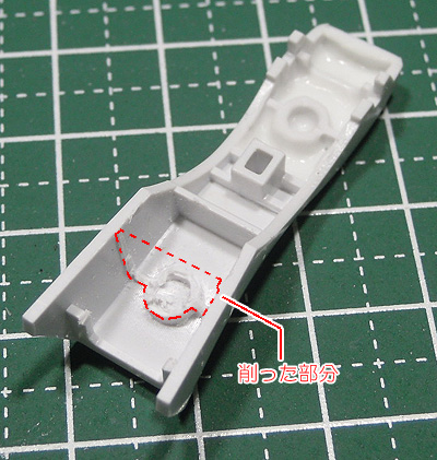 hguc-gm2-140206-19.jpg