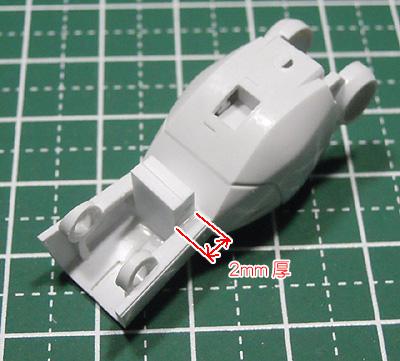 hguc-gm2-140206-20.jpg