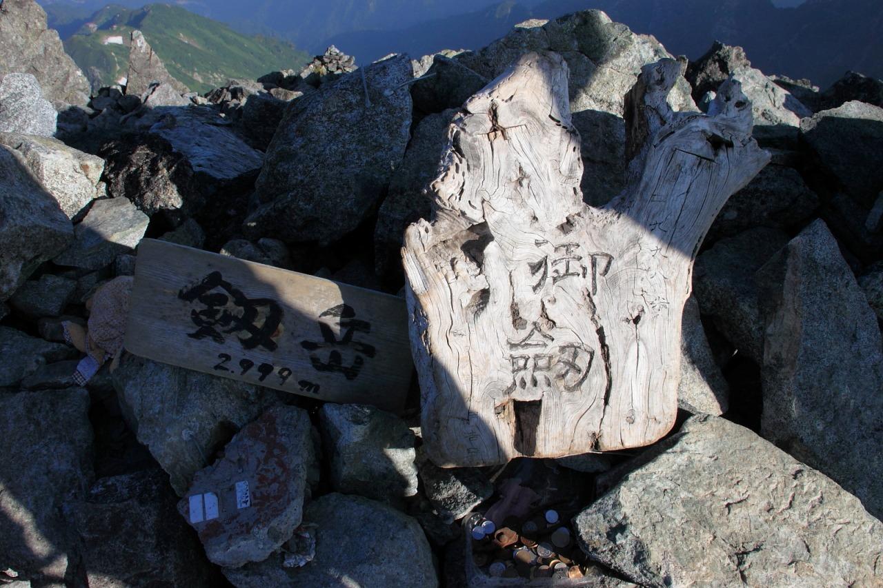 2013年8月14~15日 剱岳_097