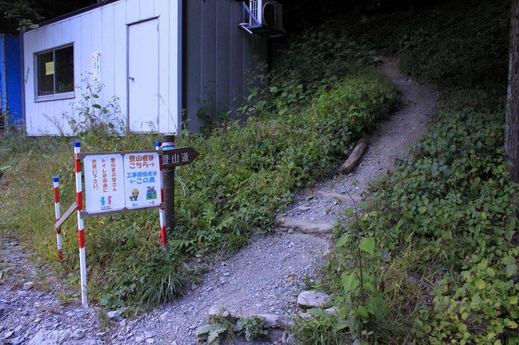2013年9月28~29日 白峰三山_121