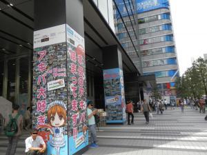 繧「繧ュ繝仙、ァ螂ス縺咲・ュ繧奇シ狙convert_20120818222058