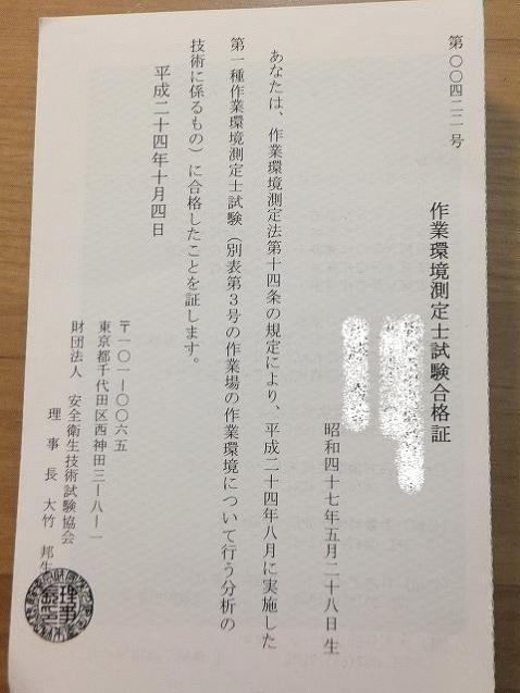 DSCF4420.jpg