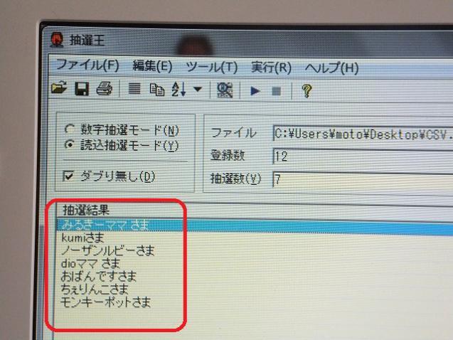DSCF4688.jpg