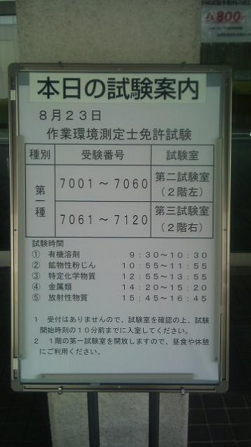 DSC_1462.jpg
