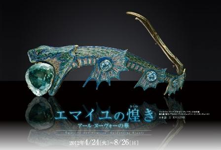 ヤマザキマザック-1
