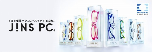 JINS - 眼鏡(メガネ・めがね)
