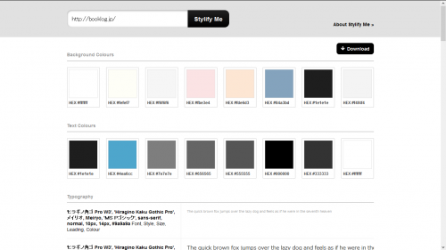 ブクログ(web本棚サービス)の配色一覧・カラーコード