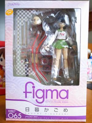 figma 1