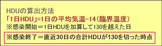003toyokan.png