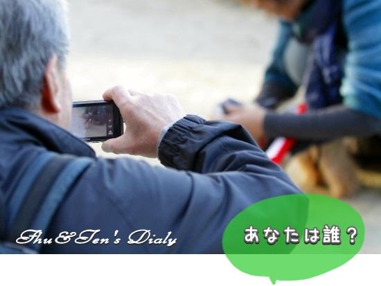 004IMG_7935.jpg