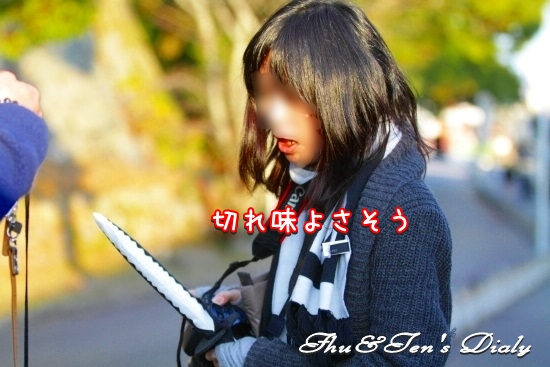 011IMG_7993.jpg