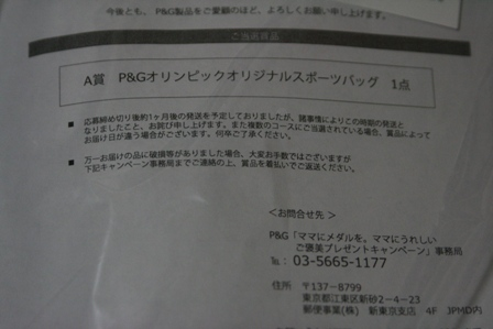 IMG_5351i.jpg