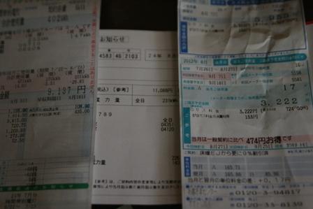 IMG_5702i.jpg