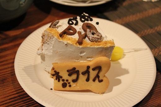 ライスケーキ5
