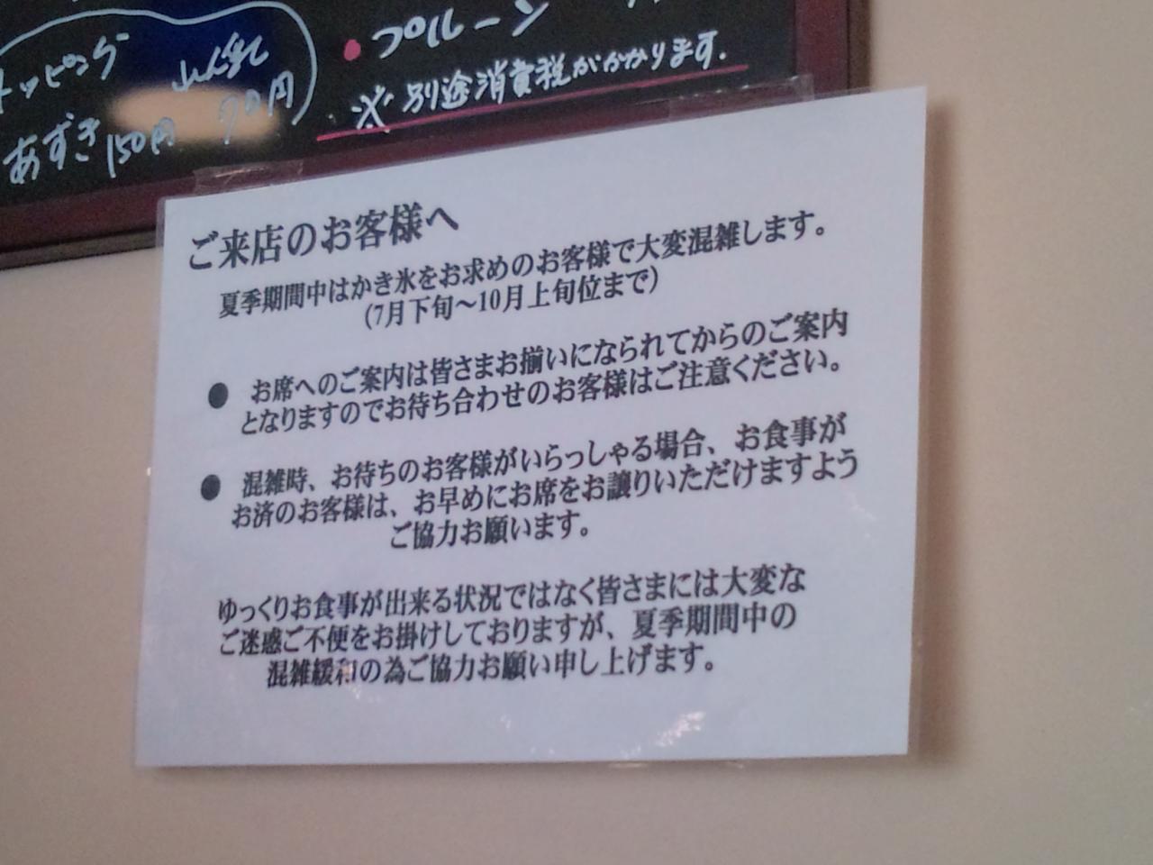 マユール宮崎台店(店内)