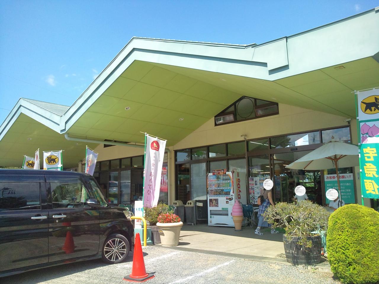 浅間園(店舗外観)