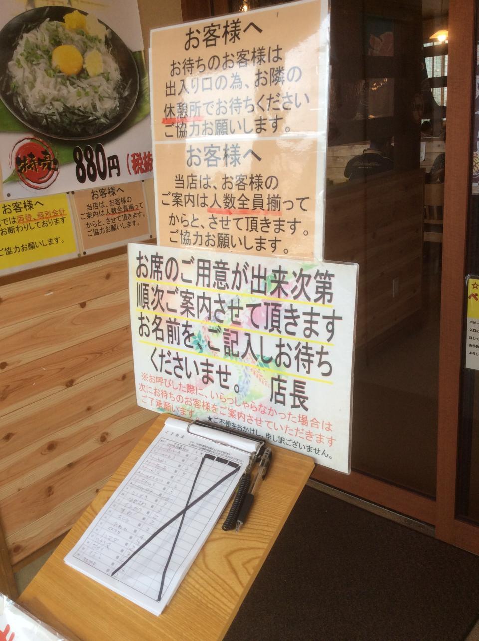 ばんごや本店(店舗入り口)