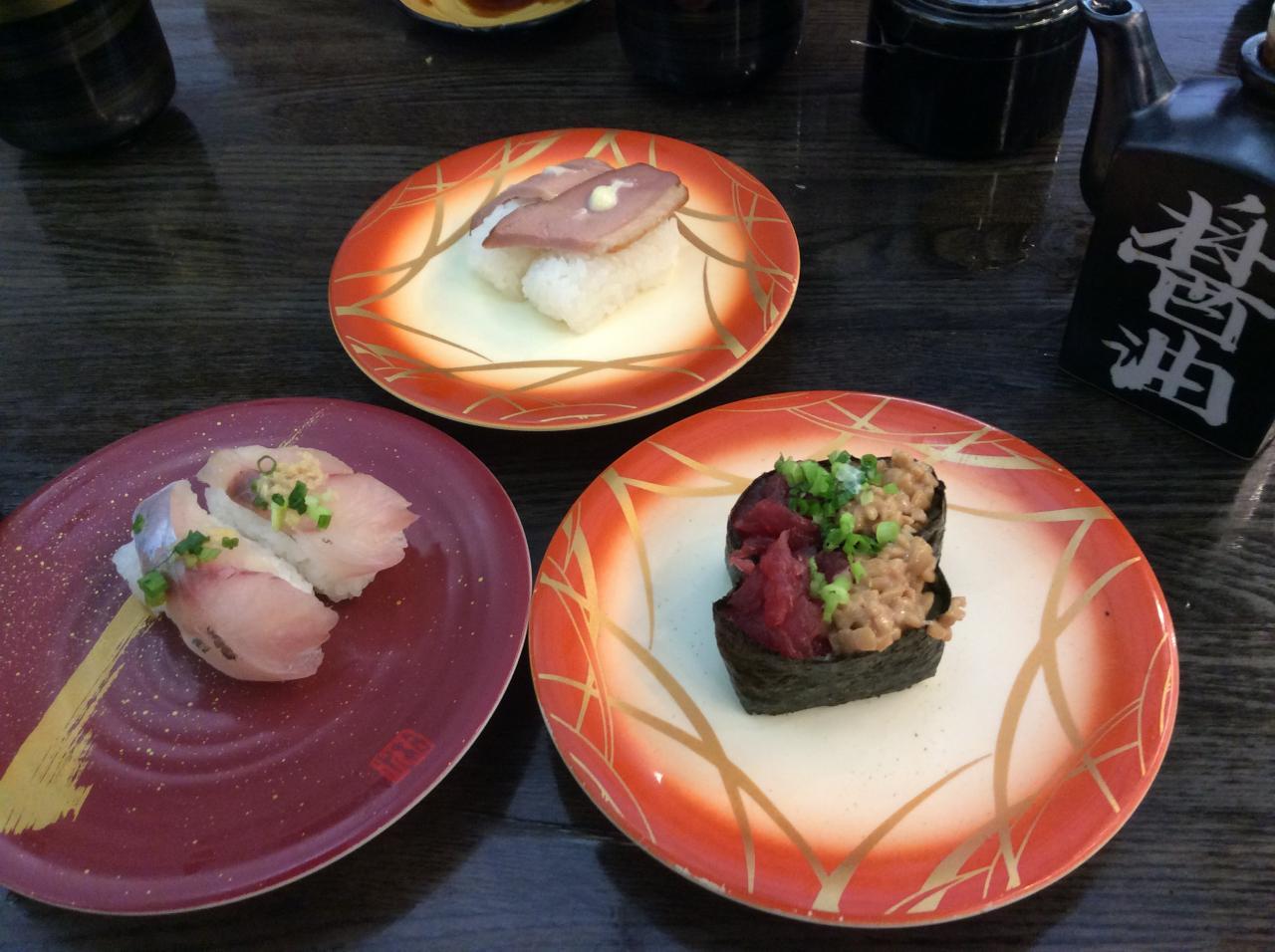 江戸前回転寿司えびす(食べ放題)