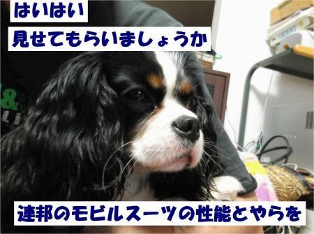 04_convert_20120502170210[1]