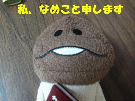 02_convert_20120507190434[1]