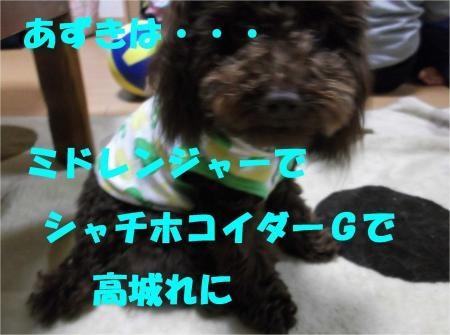 02_convert_20120517184511[1]