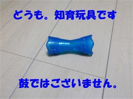 04_convert_20120626175042[1]