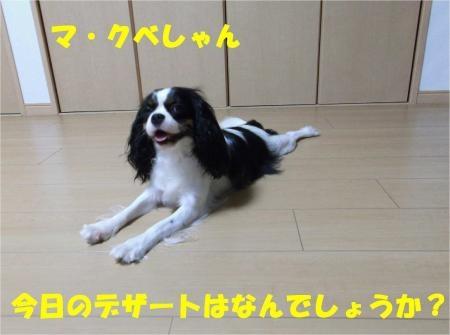 00_convert_20120713171825[1]