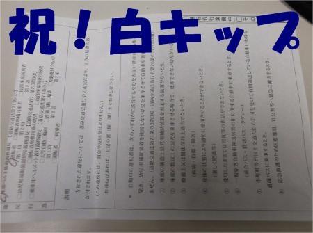 02_convert_20120718180514[1]